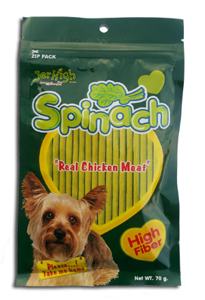 Jerhigh Dog Snack Spinach with High Fiber 70 gm
