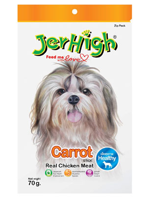 Jerhigh Dog Snack Carrot with Vitamin A 70 gm